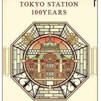 All applicants will get Suica cards marking 100th year of Tokyo Station, JR East says