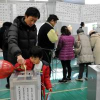 LDP clinches hollow victory as opposition options elude