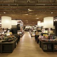 Shonan complex offers a curated lifestyle