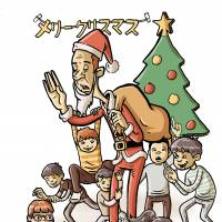 What to buy, where to go: 40 steps to maximum merriment this Christmas in Japan