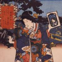 'Ukiyo-e New Years Exhibition'