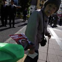 Electoral dysfunction leaves Japan's voters feeling impotent