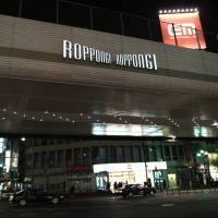 Kick out the touts who rule Roppongi