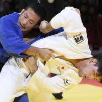 Akimoto outduels Ono for 73-kg title at Grand Slam Tokyo