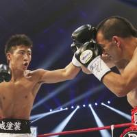 Inoue seizes WBO super flyweight title with second-round knockout of Narvaez