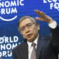 Structural reforms to take time, Japan's bank chief tells Davos summit