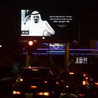 Death of Saudi king unsettles oil market; prices waver