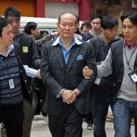 Macau sex ring bust shows China expanding crackdown on graft