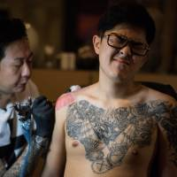 South Korea's outlaw tattoo artists starting to find a mainstream niche