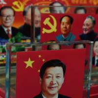 Fear and retribution rule amid Xi's crackdown on corruption in China