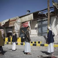 Shiite rebels shell Yemen president's home, take over palace amid 'coup'; UNSC huddles