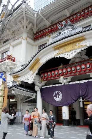 The Kabukiza theater, which reopened in April 2013 after a three-year revamp, has hosted several renowned kabuki productions. It first opened its doors in 1889; the current structure is its fifth incarnation.