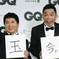 NHK banned comedy duo's political jokes from New Year's show: Bakusho Mondai