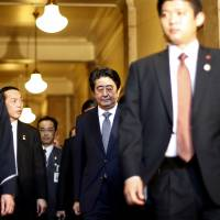 DPJ questions Abe's timing of Mideast aid