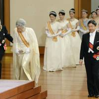 Emperor asks nation to learn from WWII as it looks to future