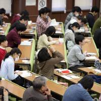 Unified college entrance exams begin across Japan