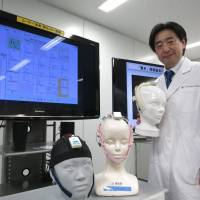 AIST brings mind-reading technology closer to reality