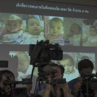 Thai surrogates, Japanese dad try to reclaim babies