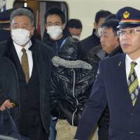 YouTube food-tampering suspect bagged in Shiga