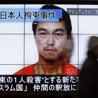 Doubts grow over voice, image differences in Yukawa death video