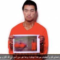 Purported Islamic State video shows hostage Goto claiming Yukawa has been executed