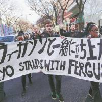 African-American community gets a voice in Tokyo