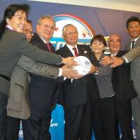 Japan to co-host Premier 12 baseball world tourney