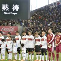 'King Kazu' guides Vissel Kobe to victory over Nakata, former Japan internationals in charity soccer match