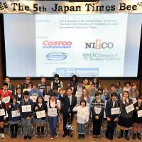 The 6th Japan Times Spelling Bee to be held March 14