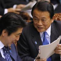 Aso's yen remarks edited in website posting by Finance Ministry