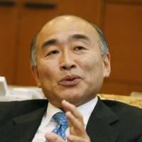 Japan to retain deputy chief post at IMF as Furusawa named