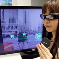 Sony steps forward with smart glasses