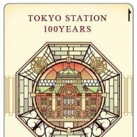 JR East receives 1.7 million orders for Suica card marking 100th year of Tokyo Station