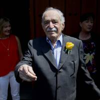 University of Texas paid $2.2 million for Garcia Marquez archive
