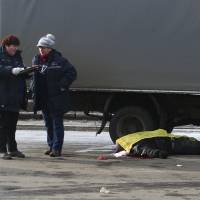 Blast during march marking Yanukovych's ouster in Ukraine kills two