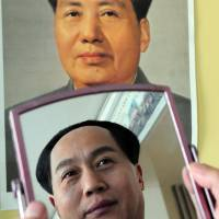 The Mao the merrier: Lookalikes of leaders boom in Chinese dramas