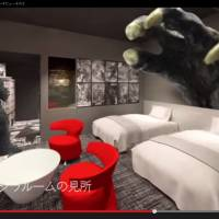 A night with Godzilla? In Tokyo's theme hotels, anything is possible