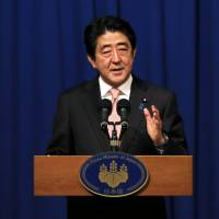 Hostage crisis could influence Japan's Mideast priorities