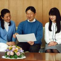 Crown Prince turns 55, calls for accounts of history to be passed down correctly
