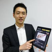 Fish distributor thrives as tablets speed up orders
