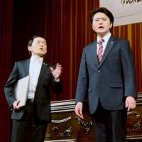 Japan's political satire offers comic wordplay — but rarely any offense