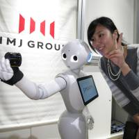 Contest for humanoid robot Pepper won by team with app to help dementia patients