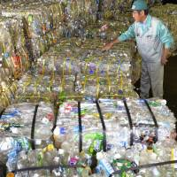 Kitakyushu evolves from pollution black spot to recycling capital