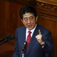 Japan unveils $15.5 million in new aid against Mideast terrorism