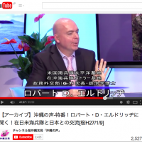 In appearance on far-right TV, U.S. official calls Okinawa base protests 'hate speech'