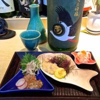 A little shiokara goes a long way at Surugaya Kahei