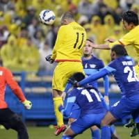 Reysol triumph in extra time against Thai side Chonburi FC
