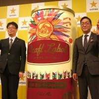 Sapporo Breweries looks to new brand in growing craft beer tide