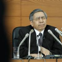 Kuroda approaching limit on JGB buying, says ex-BOJ official