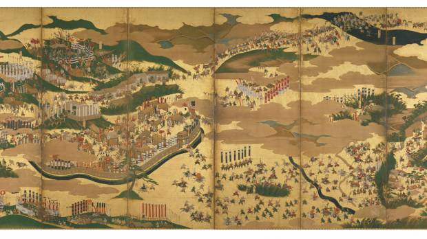 Special Exhibition: The Great Battle of Sekigahara